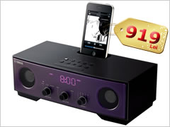 Sistem Audio Yamaha TSX-80, 3 Speakers System, FM Radio, iPhone/iPod Dock