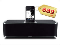Sistem Audio Yamaha PDX-31 2x15W, iPhone/iPod Dock