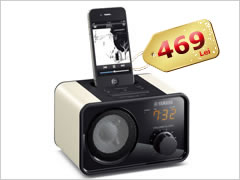 Sistem Audio Yamaha PDX-13, iPhone/iPod Dock
