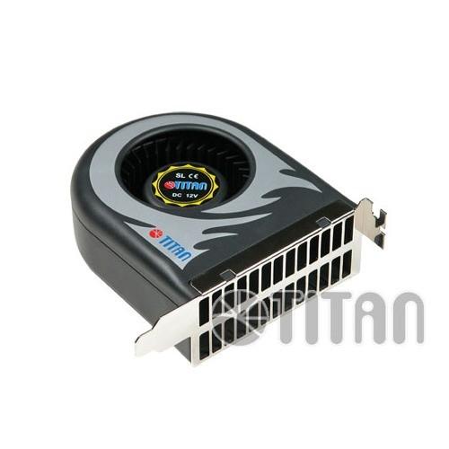 Ventilator carcasa TITAN PCI / ISA 2x slot (TTC-005)