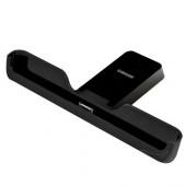 Samsung Galaxy TAB P7500 10.1 inch Desktop Dock (EDD-D1B1BEGSTD)